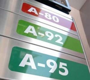 92 или 95 бензин?