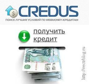 credus