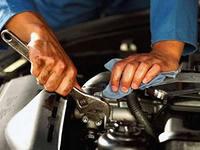 обслуживание авто и ремонт
