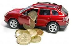 заем под залог автомобиля