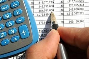 низкая налоговая нагрузка2